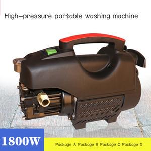 Auto Lavatrice uso della casa 220V Small Car Washing pompa automatica ad alta pressione macchina portatile
