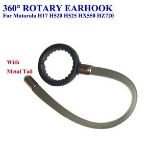Для Motorola H17 H520 H525 HZ550 Bluetooth-гарнитура ReplaceMent Наушники Earloops Ушные Зажимы 360 градусов Поворотный с металлическим Хвостом