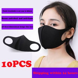 Black Mask Ice Silk Cotton Cloth Breathable and Comfortable Dust-proof PM2.5 Reusable Mask