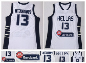 Dwayne Hellas Giannis Antetokounmpo Jersey Мужская дешевая футболка для баскетбола колледжа 13 Греция Белая классическая сшитая рубашка Классическое высшее качество!