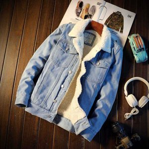 Denim coat men's autumn and winter 2020 new thickened cashmere lambs wool cotton padded clothes Korean slim men's jacket