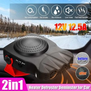 150W DC 12V Car Heating and Cooling 2 in 1 Auto Heater Heating Hot Cool Car Fan Windscreen Window Demister Defroster Low Noise
