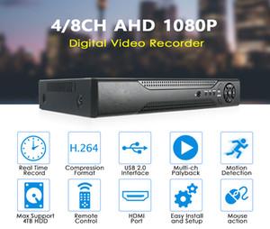 Домашняя DVR рекордер 1080p моторы hybird видеонаблюдения видеорегистратор 4-канальный видеорегистратор для AHD/аналоговых камер P2P поддержка взгляд мобильного телефона
