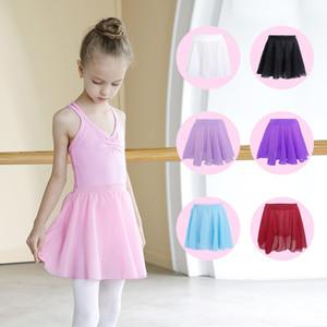 Girls Ballet tutu gauze dance skirt professional children Ballet leotard dance skirt