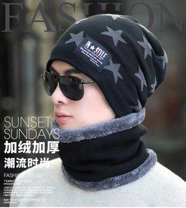 패션-2019 패션 남성의 따뜻한 니트 모직 모자에 겨울면 가을는 winte 모자는 돔 페리뇽 WINDSTOPPER를 보호 스카프