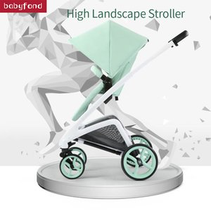 KUB baby stroller 3 in 1high landscape can sit reclining one button to collect the car foldable 4 wheel baby stroller