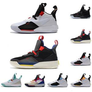2019 Herren hochwertige Basketball Schuhe XXXIII PF 33 Future of Flight Utility Blackout Tech Pack 33er Schwarz Dunkel Rauchgrau Segelturnschuhe
