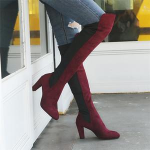 Venta el lado caliente botas térmicas de moda diseño de la cremallera sobre la rodilla botas Dropshipping y venta al por mayor
