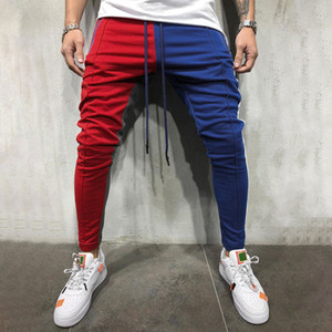 Skinny Sweatpants Men Fashion Casual Loose Patchwork Color Sweatpant Trousers Jogger Hip Hop Streetwear Sport Pants Men