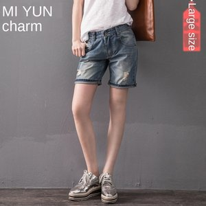 Extra size worn shorts fat clothes and Shorts and jeans straight five-point jeans fat MM women's hot pants