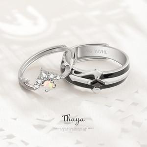 Contos de fadas Série Thaya S925 prata anéis coloridos Opal Design Anéis casal para Mulheres menina Jóias