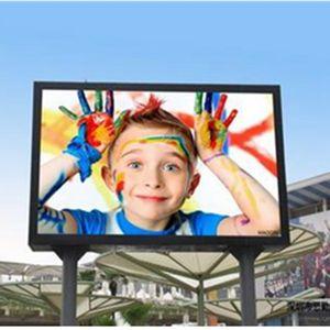 Schermo di pubblicità all'aperto impermeabile del grande schermo di Colo P10 LED dell'esposizione commovente del LED SMD completo