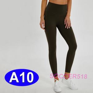 Breathable High waist Yoga Leggings gym Naked Sensation women workout leggings Yogaworld girl Elastic Moisture Wicking lady pants
