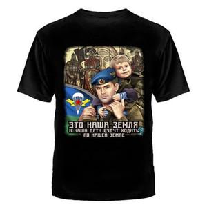 Tişört Erkekler Pamuk Vdv WDW Speznas Tişört Rus Ordusu Armée WDW Vdv Özel Kuvvetler Paraşütçü T Gömlek mens