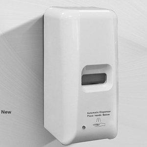 Atomatic Sensor Soap Dispenser Wall Mounted Liquid Hand Sanitizer Dispenser Smart Induction Touchless Acohol Dispenser IIA52
