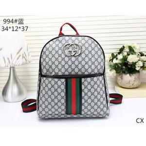 Q1152 브랜드 패션 가방 여성 어깨 가방 학생 손가방 가방 클래식 캔버스 백팩 학생 책가방 학교 가방 무료 배송