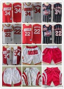 MensHoustonRockets34 HakeemOlajuwon 22 Clyde Drexler Basketball Shorts Basketball Jersey