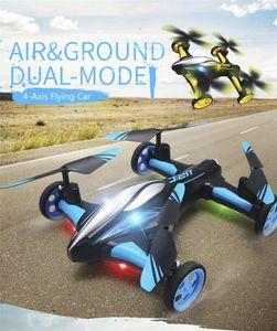 JJRC H23 RC Drone Air Ground Flying Car 2.4G 4CH 6AXIS 3D Flips летающие автомобиль Один ключ Возврат Quadcopter Игрушка