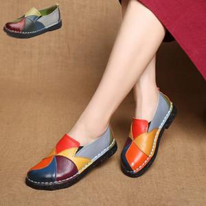 Outono 2019 novo estilo nacional correspondência de cores de couro tamanho grande retro de salto alto plana sapatos de sola macia sapatos mãe de meia-idade
