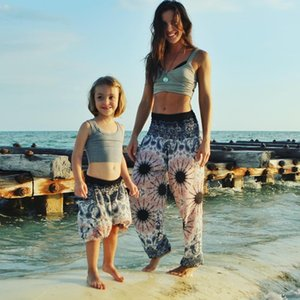 Cute Family Look Matching Clothes Mommy And Me Yoga Casual Pants Mother Daughter Son Outfits Women Mom Pants Baby Girl Boy