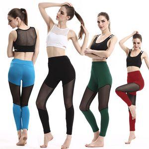 Xia Yundong Yoga Dividir Gauze Joint Hit calças apertadas Underpant Mulher Movimento