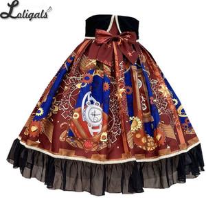 기계적 심장 ~ Vintage Skirt 하이 웨스트 짧은 로리타 스커트