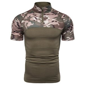 Summer Men's Camouflage Short Sleeve T-shirt Fitness Sports Stretch Breathable Tops Outdoor Hiking Tactical T Shirt Army Clothes