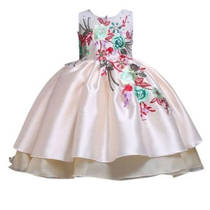 Teens Girls Prom Gown Children Embroidery Pageant Formal Tutu Dresses Kids Birthday Party Wedding Evening Princess Dress #LR2OHXV#