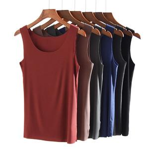 High Quality fashion Summer Solid Seamless Women Tank Tops Vogue Soft Modal Vest Sleeveless Female Tanks Plus Size