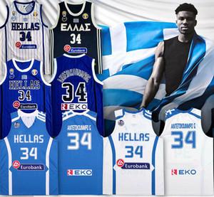 Новый 2019 Китай ФИБА Адетокунбо G. # 34 Греция Национальный Hellas Баскетбол Джерси Мужская прошитой Размер S-2XL
