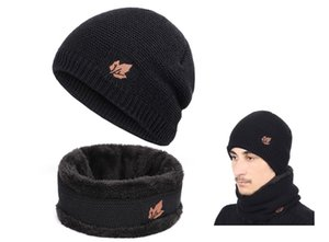 Hot Sell 2 Pieces Ski Cap and Scarf Cold Warm Fleece Winter Hat for Women Men Knitted Hat Bonnet Thick Cap Skull Beanies