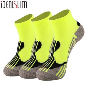 IDEALSLIM Radsports Basketball-Socken Damen-Laufsocken Männer Sport Outdoor atmungsaktiv