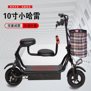 10 pouces Mini pliant course de longue distance Wang parent-enfant à deux roues voiture électrique peut-Tenir 48V au plomb Batterie au lithium