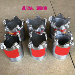 1pc Composite drill,Pdc diamond plane knife   slicing knife   ball geological drilling,Exploration core bit