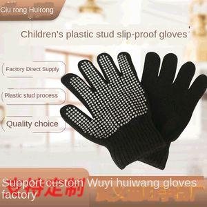 DH99P Children child tug-of-war fitness and game plastic stud slip-proof gloves pupils kindergarten junior middle school students Labor glov