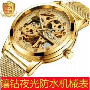 Original Delivery Warranty for Three Years Automatic Mechanical Watch Luminous Waterproof Diamond Set Mens Watch Gift