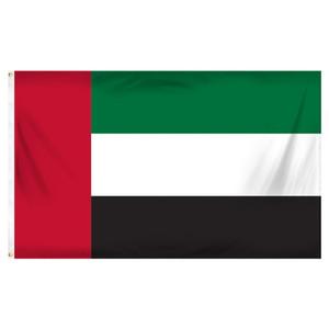prezzo di fabbrica all'ingrosso 100% poliestere 3x5fts 90 * 150 cm ARE AE UAE bandiera degli Emirati Arabi Uniti per la decorazione