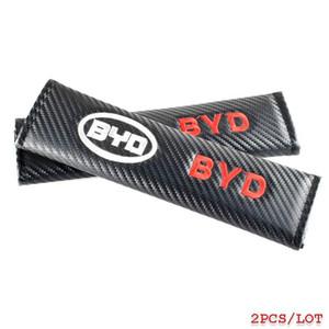 탄소 섬유 자동차 안전 벨트를 위한 덮개 BYD F3F0S6F3R BN-02G3L3S7 안전 벨트 커버싱 스타일 2