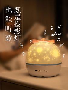 Star Light projecteur enfants jouets fille Bébés filles romantique Rotating Music Box Chambre Starry Night Sky