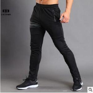 Новые Дизайнерские мужские спортивные штаны для мужчин Спортивные беговые брюки Спортивный футбол Футбол Тренировочные спортивные штаны Эластичность Тренажерный зал Брюки