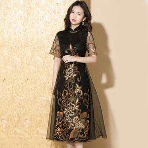 Ao dai vietnam Art cheongsam elegante Dame Asien Kleid retro Mandarinekragen Blumendruck vestidoes orientalischen ethnischen Partykleid