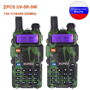 2PCS Baofeng UV-5R 5W UV Two Way Radio 136-174&400-520MHz FM Transceiver UV5R Walkie Talkie For family contact taxi company