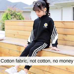 Girls Sports suit 2020 little Daisy Westernized girls and sports children boy two-piece suit casual children