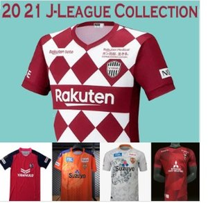 2020 2021 Vissel Osaka Cerezo Shimizu S-Pulse Urawa Red Diamonds Maillots de football 20 21 J.League J1 A.INIESTA DAVID VILLA Football Shirts
