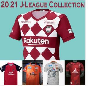 2020 2021 Vissel Cerezo Osaka Shimizu S-Pulse Urawa Red Diamonds Futbol Formalar 20 21 J.League J1 A.INIESTA DAVID VILLA Futbol Gömlek
