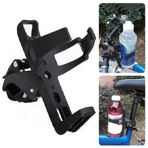 Adjustable Bicycle Water Bottle Holder plastic Mountain Bike Bottle Cage Bracket Cycling Drink Water Cup Rack Bike Bracket Cage