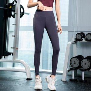 2020 Nova apertado Yoga Calças Feminino Cool Summer Hip Nádegas abdominal aptidão estiramento nove pontos Pants