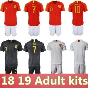 18 19 kits pour adultes chinois maillot de football dragon noir maillot de football noir maillot de football équipe nationale de Chine dragon noir