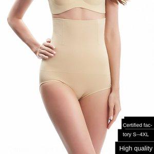 Postpartum abdominal Underwear shaping high waist abdominal pants triangle waist hip body shaping pants women's underwear