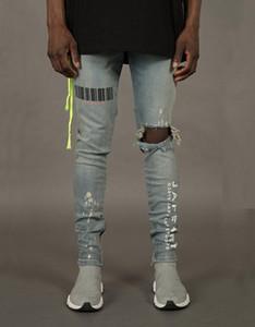 Модные мужские дизайнерские узкие джинсы Рваные дырочки светло-синие джинсы мужские уличные хип-хоп брюки alones Homme карандаш брюки
